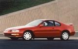Prelude (1992-1997)