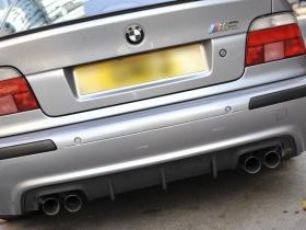 .Диффузор (юбка) задний для BMW E39 M5 с ребрами