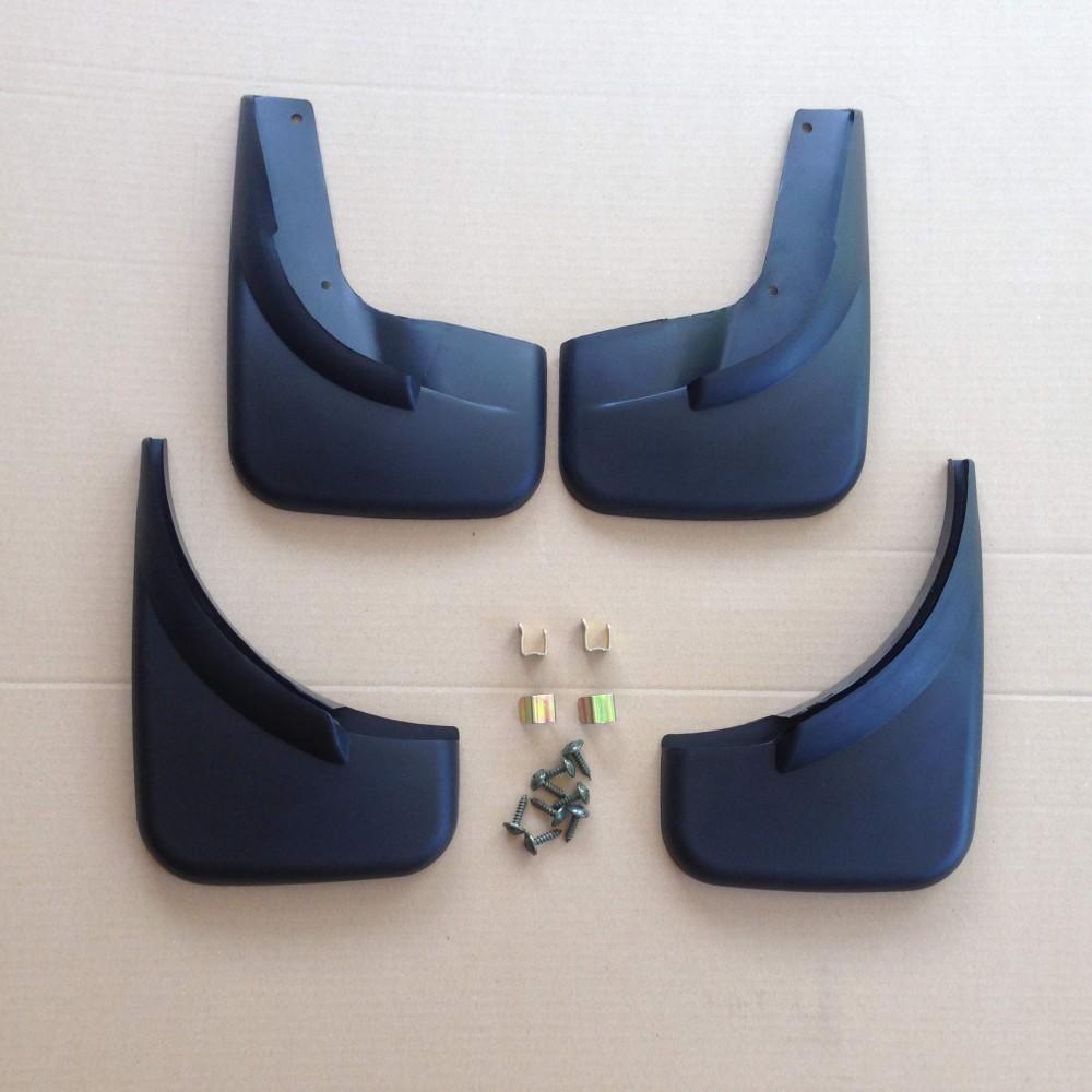 Брызговики Volkswagen Jetta 2005-2010 без выреза под молдинги