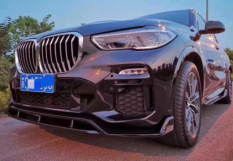 .Комплект обвеса (тюнинга) на BMW X5 G05