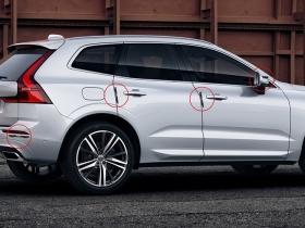 Защитные резиновые накладки на кузов Volkswagen