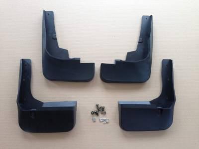 Брызговики Toyota Highlander 2010-2013