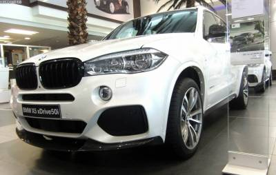 Накладка переднего бампера BMW X5 F15 М-пакет