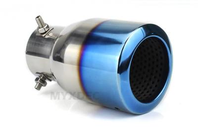 Насадка глушителя одинарная, цветная, универсальная (вход 63 мм)