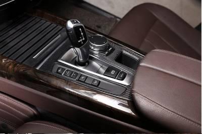 Накладка держателя стаканов BMW X5 F15 / X6 F16