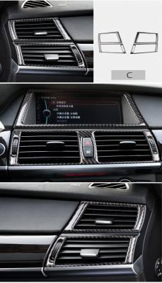 .Накладки передней панели салона BMW X5 E70, X6 E71 (карбон)
