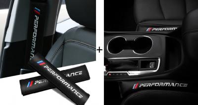 Накладки ремня безопасности + уплотнители в зазор сиденья Performance