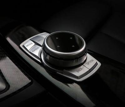 Накладки на кнопки мультимедийного центра BMW F10, F20, F30