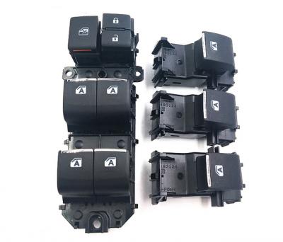 Блок конопок стеклоподъемника + 3 кнопки Toyota RAV4 (2018-...)
