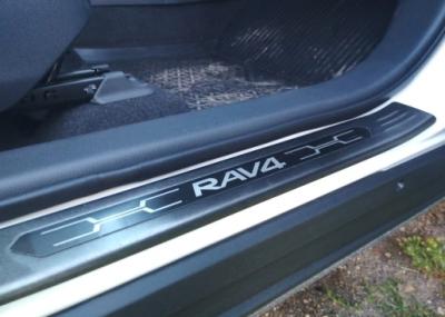 Накладки на пороги Toyota RAV4, темные (2019-...)