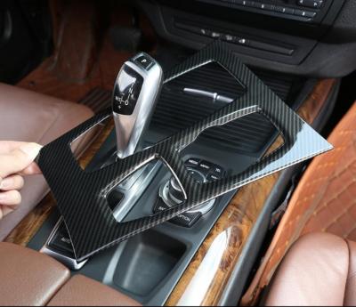 .Накладка центральной панели салона BMW X5 E70 / X6 E71