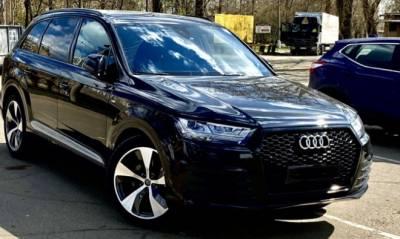 Бампер передний Audi Q7 RSQ7 (2015-...)