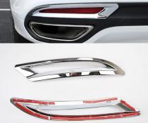 Хромированные накладки на катафоты заднего бампера Ford Fusion / Mondeo