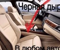 Уплотнители в зазор автомобильного сиденья Audi