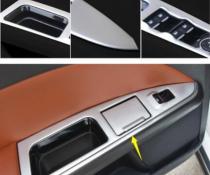 Накладки подлокотников дверей Ford Mondeo