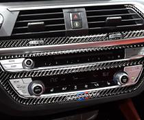 Комплект накладок передней панели салона BMW G30/G38, X3 G01, X3 G08, X4 G02