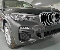Комплект обвеса BMW X5 G05 М-Performance style