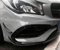 Комплект тюнинговых накладок на Mercedes W117
