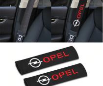 Накладка (чехол) для ремня безопасности Opel