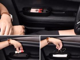 Авомобильная подушка на подлокотник для отдыха левой руки
